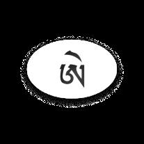 """Ruum """"namkha"""""""